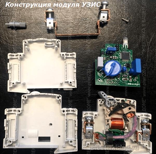 Конструкция модуля УЗИС