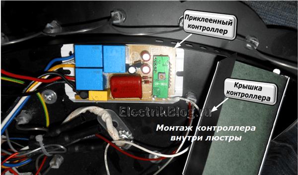 Монтаж контроллера