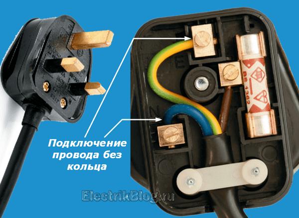 Подключение провода