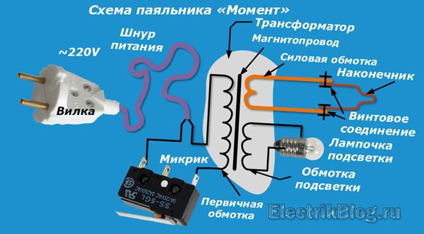 Схема паяльника