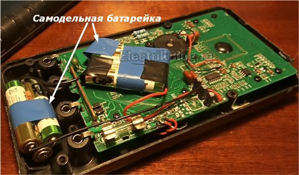 Самодельная батарейка