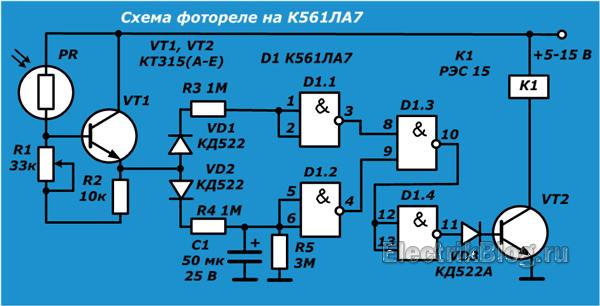 Схема фотореле на К561ЛА7