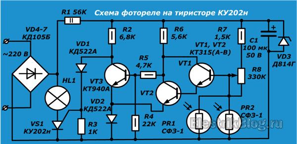 Схема фотореле на тиристоре КУ202н