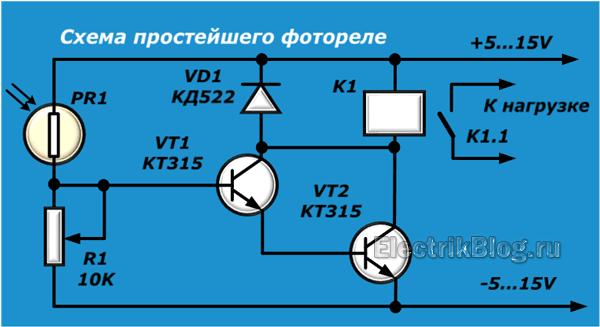 Схема простейшего фотореле