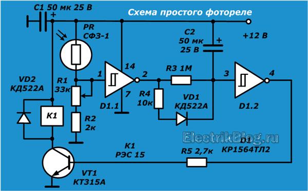 Схема простого фотореле