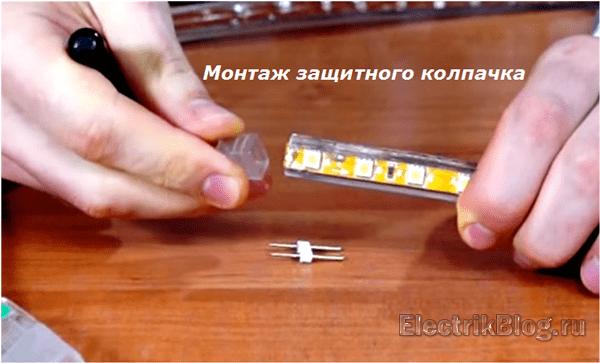 Монтаж колпака