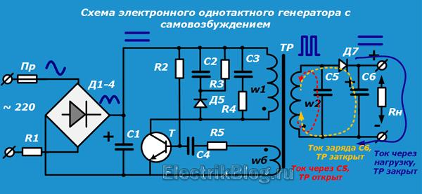 Схема электронного генератора