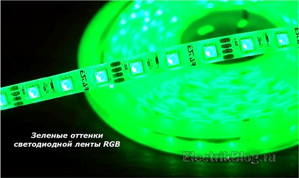 Зеленые оттенки