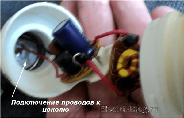 Подключение проводов
