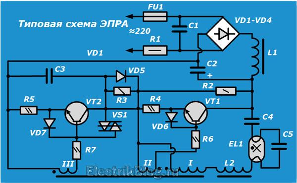 Типовая схема ЭПРА