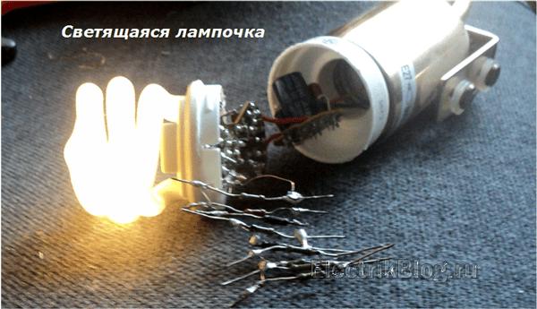 Светящаяся лампочка