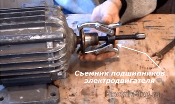 Схема подключения конденсаторного двигателя