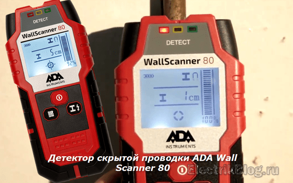 ADA Wall Scanner 80