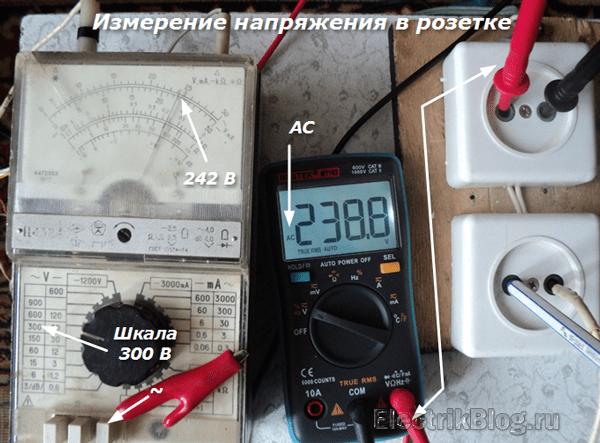 Измерение напряжения в розетке