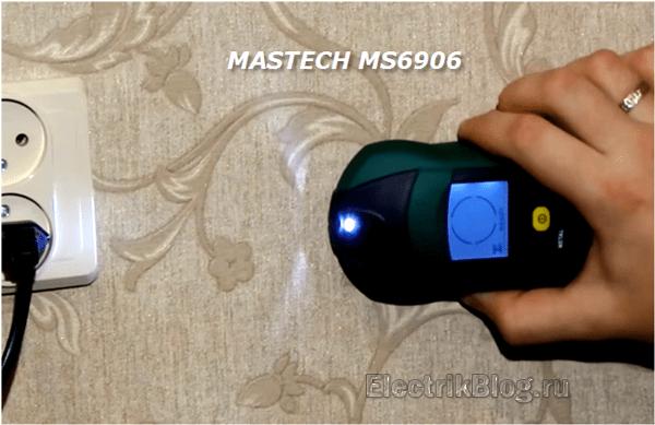 MASTECH MS6906