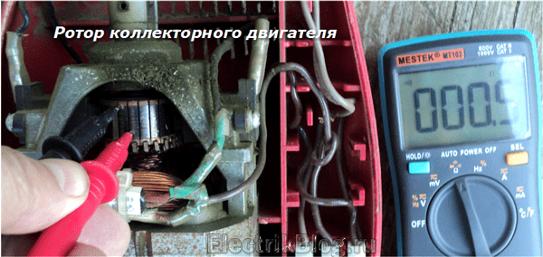 Ротор коллекторного двигателя