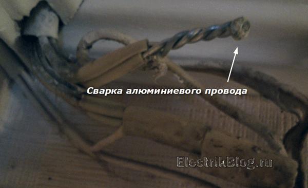 Сварка алюминиевого провода