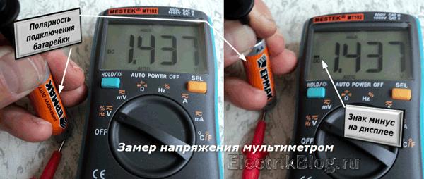 Замер напряжения мультиметром