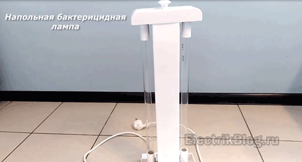 Напольная бактерицидная лампа