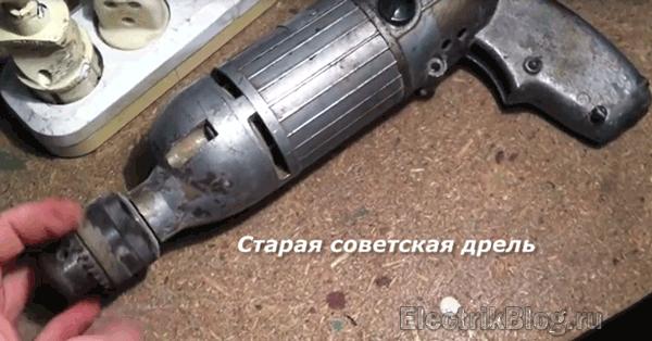 Старая советская дрель
