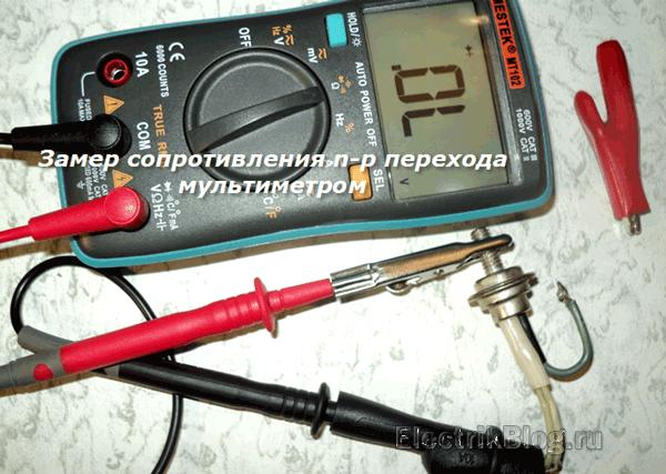 Замер сопротивления n-p перехода мультиметром