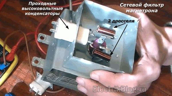 Сетевой фильтр магнетрона