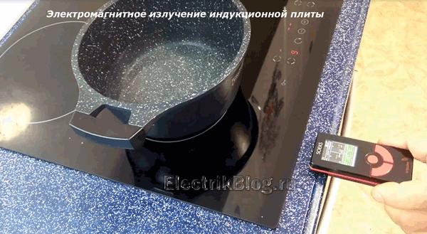 Электромагнитное излучение индукционной плиты