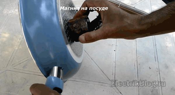 Магнит на посуде