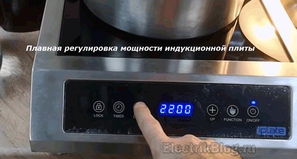 Плавная регулировка мощности индукционной плиты