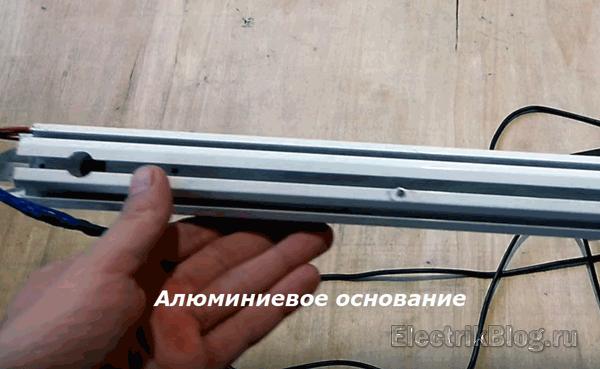 Алюминиевое основание