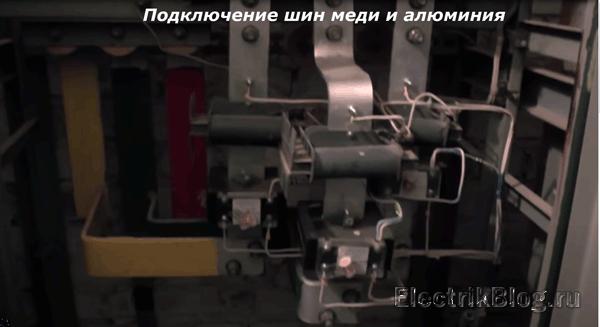 Подключение шин