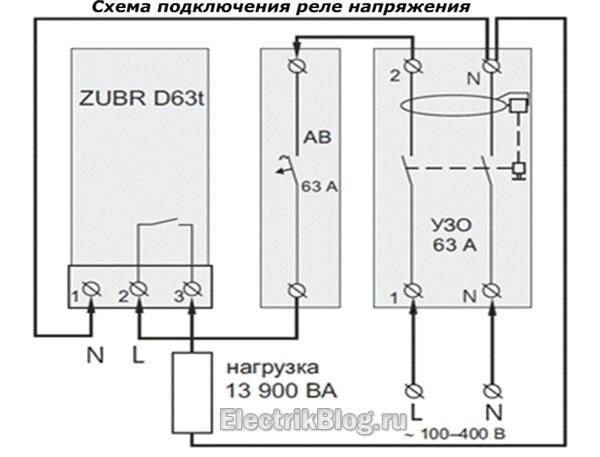 Схема подключения реле напряжения