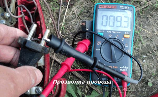Прозвонка провода