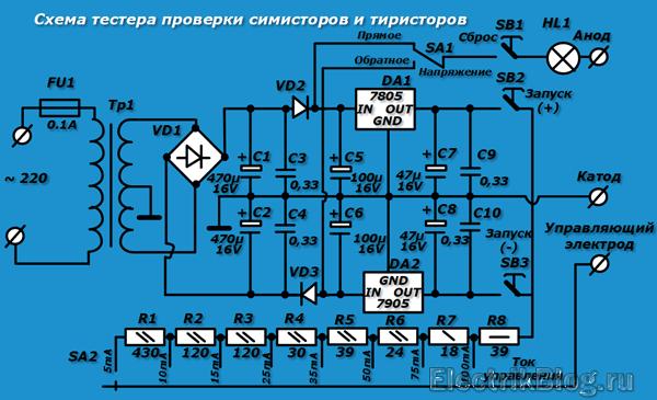Схема тестера проверки симисторов и тиристоров