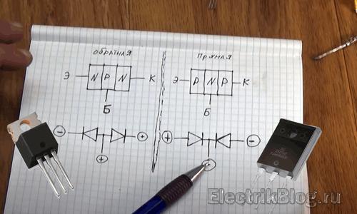 Биполярный транзистор что такое