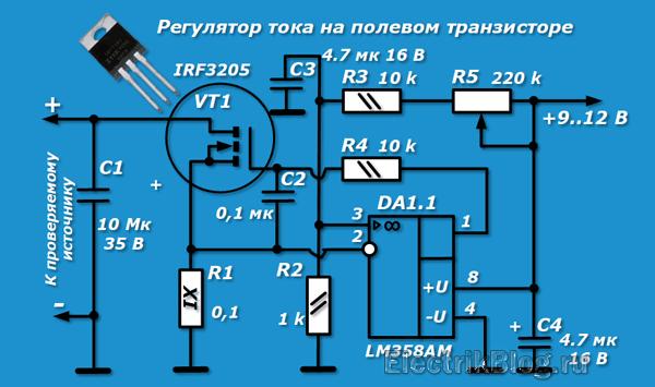 Регулятор тока на полевом транзисторе