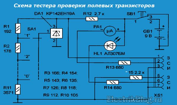 Схема тестера проверки полевых транзисторов